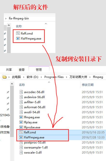 MG动画制作软件 在WINDOWS XP系统输出视频报错怎么办