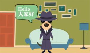 宣传片制作软件,文化视频宣传片,万彩动画大师