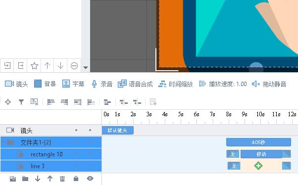 添加文件夹