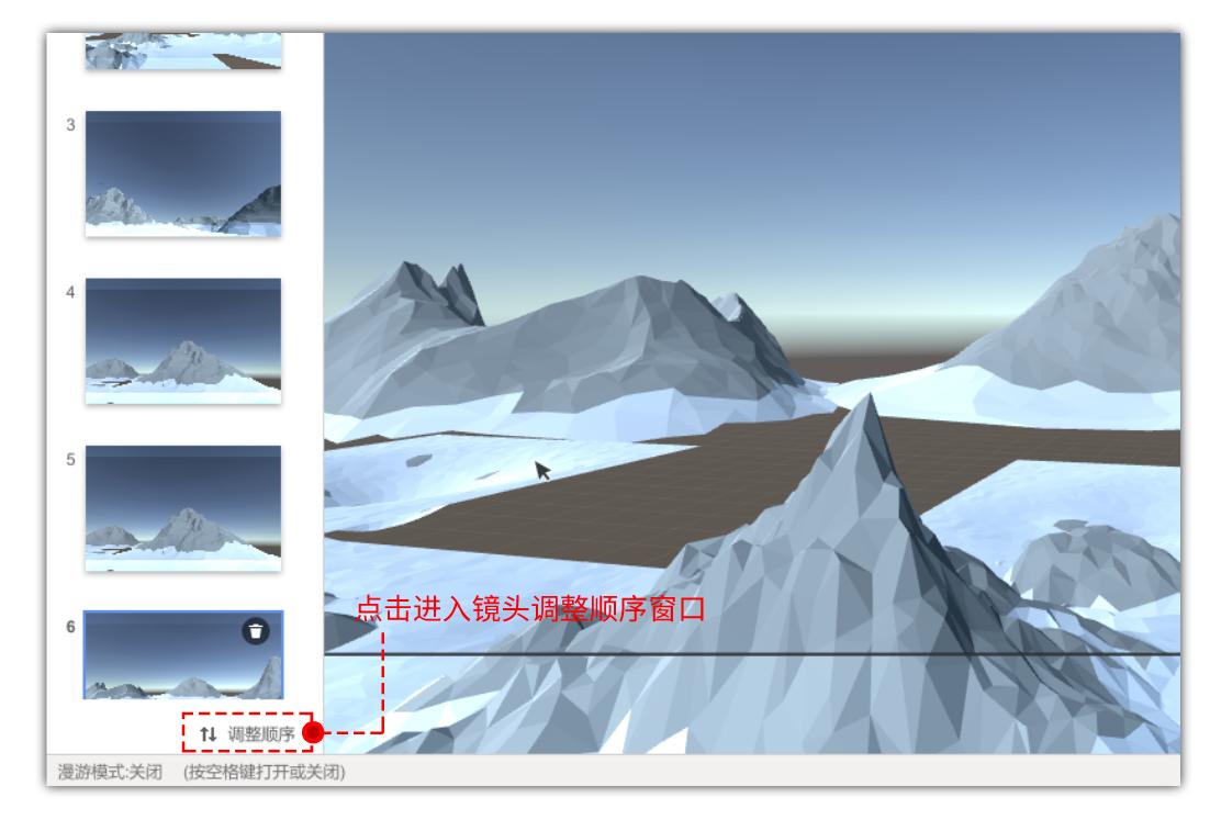 Vision 3D操作指南