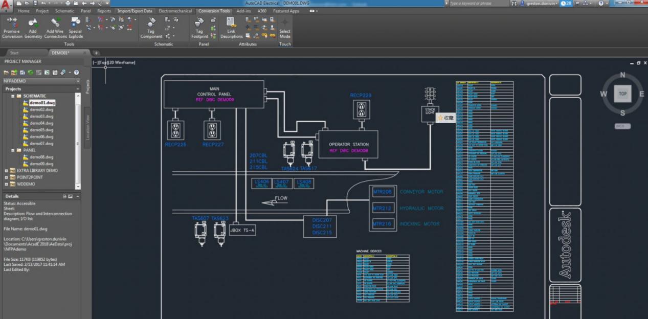 矢量图制作软件有哪些