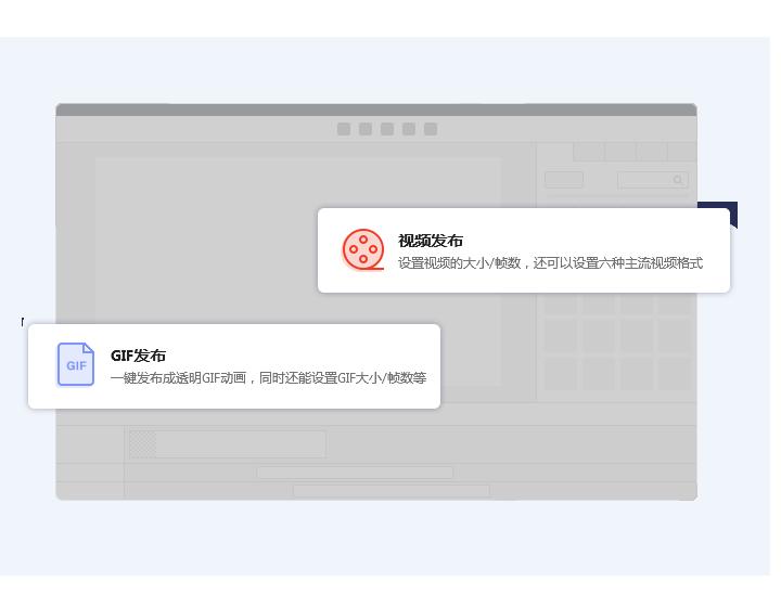 万彩手影大师——真人手势滑动动画制作软件,送3000个特别版