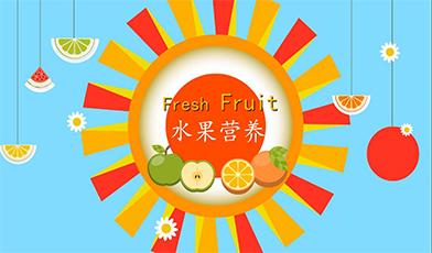 健康饮食类动画