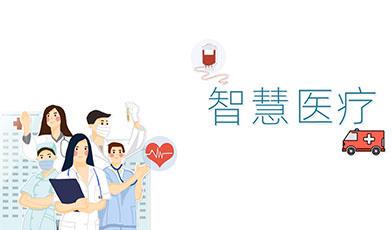 医院宣传动画制作工具