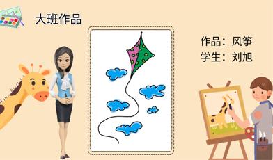 学校及学生作品动画