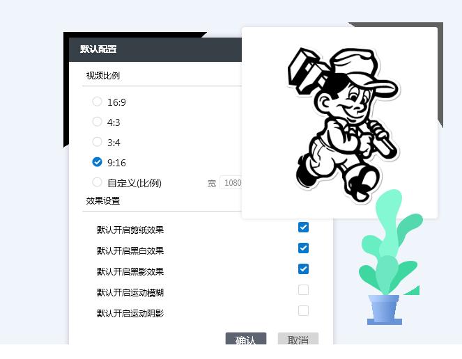 百变文字视频风格 抖音文字动画视频制作软件