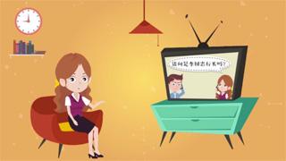 动画制作软件,MG动画制作软件,宣传片制作软件